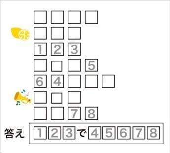 200711_problem1.jpg