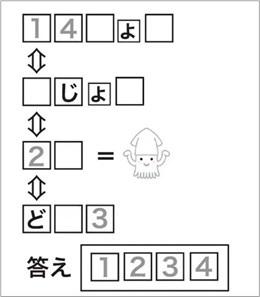 200711_problem2.jpg