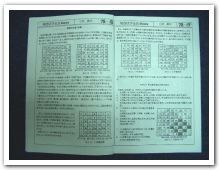 kaihou02.jpg