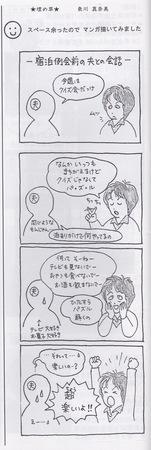 manga.jpeg